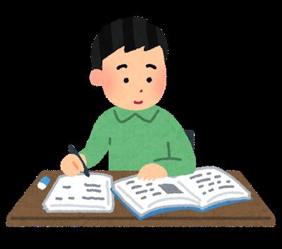 「勉強の才能がない」と諦める前にやってほしい3つの裏技1.答えを丸暗記する