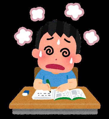 長時間の勉強で疲れてしまった勉強が出来ない人
