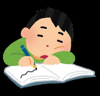 「勉強の才能がない」と諦める前にやってほしい3つの裏技2.宿題は適当にやる