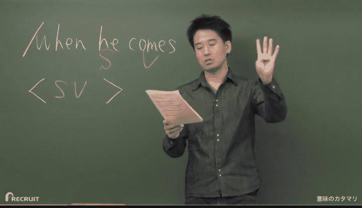 スタディサプリ 高3 スタンダードレベル英語<読解編> - 第3講 意味のカタマリ