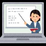 オンライン授業のイメージ