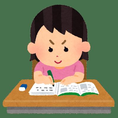 国語ノートをとっている生徒のイメージ
