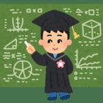 【最強の暗記方法】たった1日で覚えられる!英単語や漢字を効率的に覚える方法を解説します
