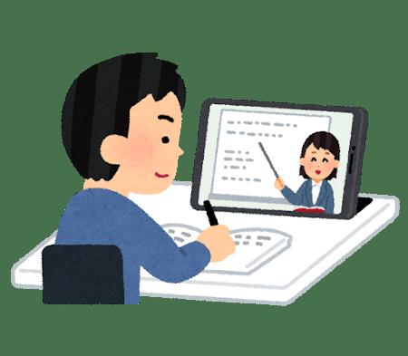 通信教育での高校受験のイメージ